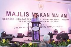 Majlis Makan Malam Sempena Pembukaan Penggal ke-4 Dewan Negeri Selangor ke-13 Tahun 2016 bersama DYMM Sultan Selangor