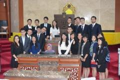 Tsinghua Beijing University